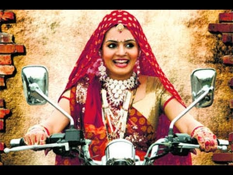 bihari wedding songs